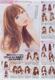 Japanese Hairstyle Tutorial. Side Bangs and Wavy Hair.
