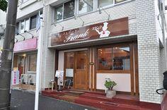 東白楽駅近く、オーナーシェフが一人で切り盛りする「ローストビーフ専門店」に突撃!
