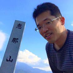 #恵那山 http://yokotashurin.com/sns/instagram-seminar16.html