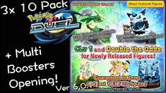 Ice and Dragon-type Pokémon are rising and glaciating toward an epic duel in Let's see what kind of pulls we can pull off with this fun opening! Pokemon Duel, Dragon Type Pokemon, Packing, Bag Packaging