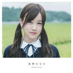 46wallpapers:    Nogizaka46 13th Single - Ima, Hanashitai Dareka ga Iru <Type A>