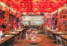 Happyhappyjoyjoy is inspired by the hectic streets of Asia, serving small dishes influenced by the streets and markets of Thailand, Malaysia, Vietnam, Indonesia, China, and South Korea.  concrete designed the concept, name, interior design and total