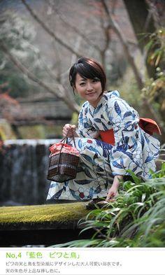 Yukata 浴衣 藍色 ビワと鳥