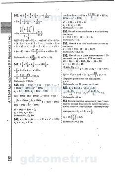 Готовые домашние задания по информатике 6 класс босова рабочая тетрадь страница 39 без скачивания