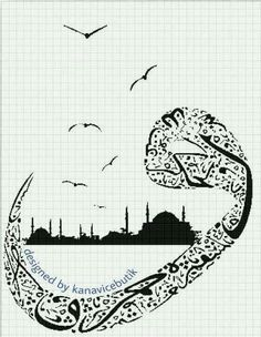Vav istanbul