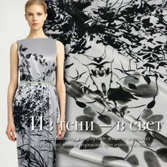 China Wind Orchid heavy ink printing silk fabric silk wide stretch silk satin dress