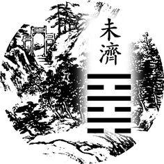 64. ¦|¦|¦| - Not-Yet Fording (未濟 wèi jì)