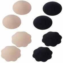 10 pairSexy Femmes Coussinets D allaitement En Silicone Soutien-Gorge Gel  Soutien-Gorge 7f61b0d470b
