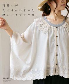 """Rakuten [que la acción ♪ 9 May 30, 12:00 y 22 """"mori"""" lindo, pero lleno de una blusa del cordón del collar mucho. Tops: cawaii"""