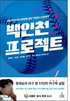 김한림 hust160200