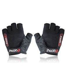 Grazing® Ultra-breathable and Anti-slip Half Finger Silicone Bike Bicycle Gloves - http://mountain-bike-review.net/products-recommended-accessories/grazing-ultra-breathable-and-anti-slip-half-finger-silicone-bike-bicycle-gloves/ #mountainbike #mountain biking