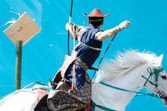 #archer Japan