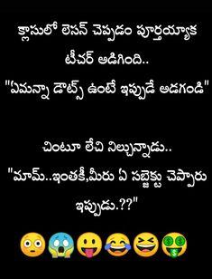 Funny Images In Telugu For Whatsapp : funny, images, telugu, whatsapp, Funny, Images, Ideas, Images,, Funny,, Telugu, Jokes