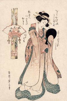 portrait poster canvas painting Japanese traditional art geisha beauty with mirror Kiyomizu Komachi  By Eizan Kikukawa home art