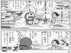 Tumblr: ufufuufufu: jesuisunechatte: sukoyaka: sleepmachine: syutarm: via img.2chan.net (via voqn) もっと見る