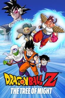 Dragon Ball Z The Tree Of Might Film Complet Dragon Ball Z Dragon Ball Dragon Ball Gt