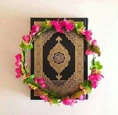 Quran we heart Islamic Images, Islamic Pictures, Allah Islam, Islam Quran, Quran Sharif, Islamic Dua, Islamic Quotes, Quran Quotes, Qoutes