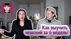Шестинедельные курсы чешского языка - Карлов университет! Youtube, Youtubers, Youtube Movies