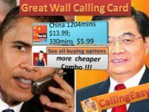 Great Wall International Calling Card (Best Quality, Fastest Email Deliver, Cheapest)