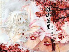 นิยาย [Yaoi] คู่จิ้นแดนมังกร (เน้นจีนโบราณ) > ตอนที่ 49 : ภาพวาด16 : Dek-D.com - Writer