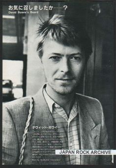 Naaaaw, look at him!! Rare footage of David Bowie sporting a beard.