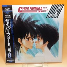 Future GPX Cyber Formula Zero (OVA): Round.8 VPLV-70362 LD LaserDisc NTSC AA391