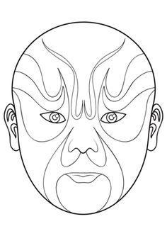 Mascaras africanas para colorear e imprimir pesquisa for Kabuki mask template