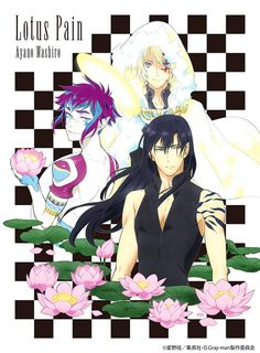 D Gray Man Hallow ED – Lotus Pain [MP3]