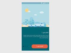 Where is Tram app on Behance