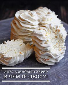 Marshmallow, Cake Recipes, Cabbage, Bakery, Deserts, Ice Cream, Cupcakes, Yummy Food, Sweets