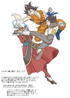 Goku and Vegeta vs Whis #wiss #wisssama #dbs
