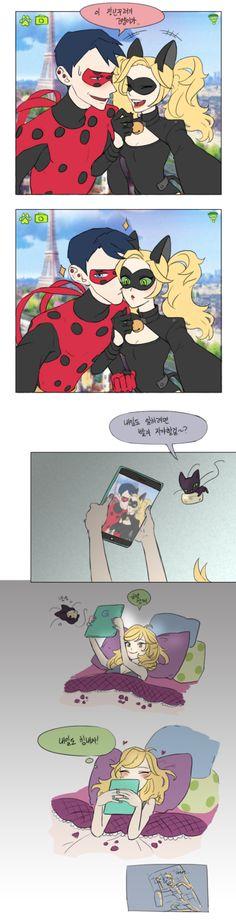 (GenderbendAU!Miraculous: Tales of Ladybug and Cat Noir) Selfie 2