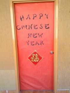 Classroom door Chinese new year | Kids | Pinterest | New ...