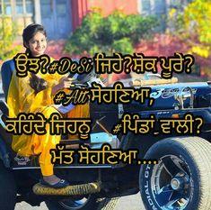 @manidrehar❤ Picture Quotes, Love Quotes, Quotes Pics, Punjabi Quotes, Love Couple, Attitude Quotes, Captions, Qoutes, Swag