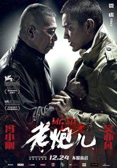 Mr. Six (老炮儿) (Chinese Movie)