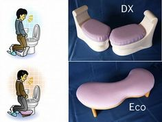 Special kneeling stools developed by a Japanese company to assist those who are not so accurate.