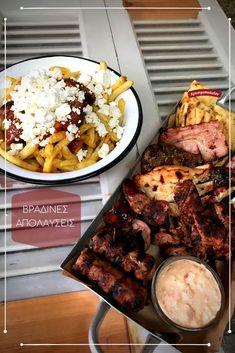 Βραδινές απολαύσεις και αποδράσεις στο Στέκι σου!!!!😍😍 Pork, Beef, Pork Roulade, Pigs, Steak, Pork Chops