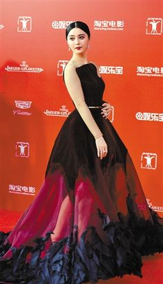 Fan Bingbing in Stéphane Rolland Haute Couture attends the 18th Shanghai International Film Festival on June 13, 2015 in Shanghai, China.