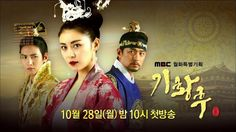 Phim Hoàng Hậu Ki (Empress Ki) | Full 51/51 VIETSUB | 2013
