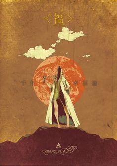 amazarashi - Sennenkouhukuron - Millenarian Happiness Theory