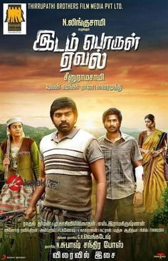 #IdamPorulEval songs leaked!  Read More @ http://kalakkalcinema.com/idam-porul-eval-songs-leaked/
