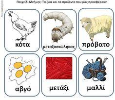 Δραστηριότητες, παιδαγωγικό και εποπτικό υλικό για το Νηπιαγωγείο: Τα ζώα και τα προϊόντα τους - Memory Game