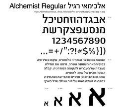 Alchemist © Created by Oded Ezer  http://www.ezerfamily.com