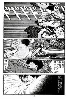 """Akira"" Comic Book Pages, Comic Page, Comic Books, Katsuhiro Otomo, Neo Tokyo, Japanese Film, Anime Comics, Akira, Manga Anime"