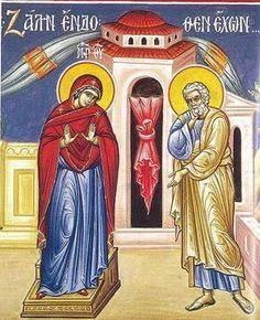 """Οι Χαιρετισμοί της Παναγίας μας σε απλή και κατανοητή γλώσσα,- και μία εικόνα για κάθε οίκο (""""στροφή"""") του Ακαθίστου Ύμνου . ΚΟΝΤΑΚΙΟ (προοίμιο) Τη υπερμάχω στρατηγώ τα νικητήρια, ως λυ… Orthodox Christianity, Byzantine, Jesus Christ, Greece, Prayers, Places To Visit, Bible, Princess Zelda, Crafts"""
