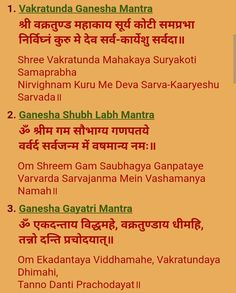 Ganesh Ji ke Mantars. Sanskrit Quotes, Sanskrit Mantra, Vedic Mantras, Hindu Mantras, Lord Shiva Mantra, Kali Mantra, Hindu Quotes, Krishna Quotes, Happy Ganesh Chaturthi Images