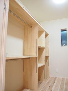 Loft, Cabinet, Storage, Furniture, Home Decor, Clothes Stand, Purse Storage, Decoration Home, Room Decor