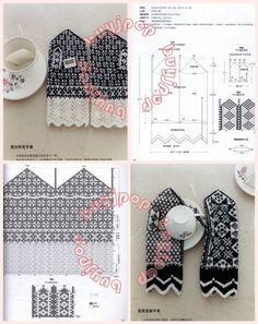 Japanese Knitting Patterns in English | ... Japanese Knit Craft Pattern Book Nordic Scandinavian Knitting Wardrobe