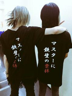 Yo-ka & Kei - Diaura