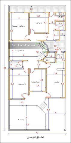 Square House Plans, 3d House Plans, House Layout Plans, House Layouts, Architectural Design House Plans, Architect Design, Modern House Design, 30x50 House Plans, Pmp Exam Prep
